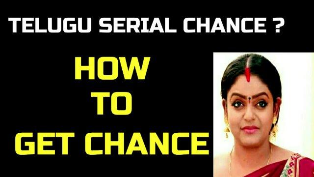How To Get Chance | Acting Chance In Film Industry